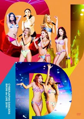 BIKINI de LIVE 2019! 【Photobook盤 初回限定盤】