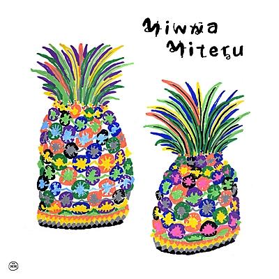 Minna Miteru -A Compilation Of Japanese Indie Music(みんなみてる) (輸入/2枚組アナログレコード)