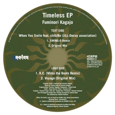 Timeless EP (12インチアナログレコード)