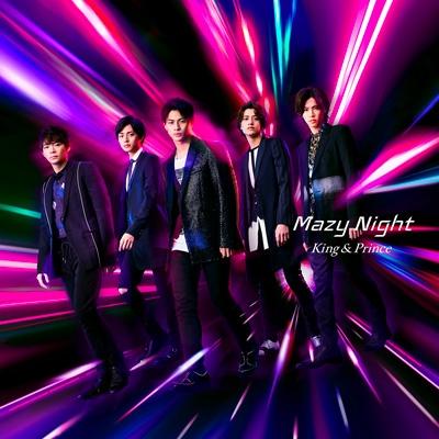 Mazy Night 【初回限定盤A】(+DVD)