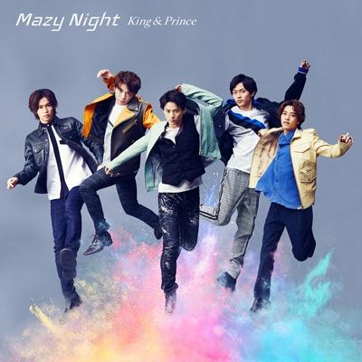 Mazy Night 【初回限定盤B】(+DVD)
