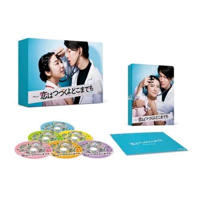「恋はつづくよどこまでも」DVD