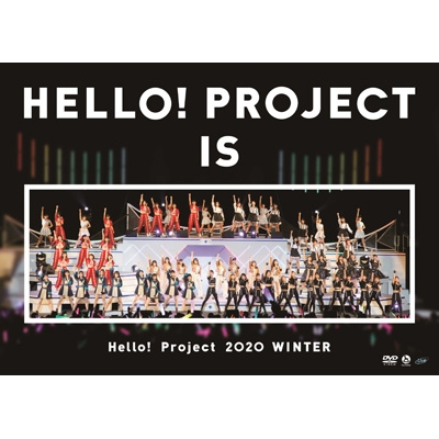 Hello! Project 2020 WINTER HELLO! PROJECT IS [ ] 〜side A / side B〜