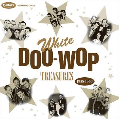White Doo-wop Treasures 1958-1963 ホワイト ドゥー ワップの素晴らしき世界