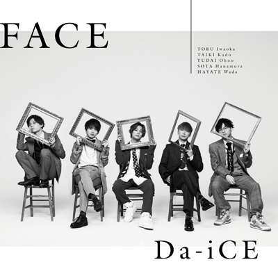 FACE 【初回限定盤B】(+DVD)