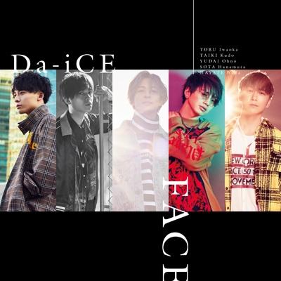 FACE 【初回限定フラッシュプライス盤】