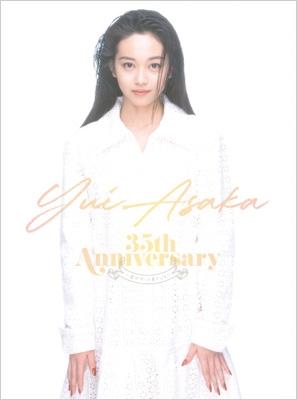 YUI ASAKA 35th Anniversary〜君がずっと見ている〜【4枚組BOX Blu-ray+3CD+35周年スペシャル・ブックレット】