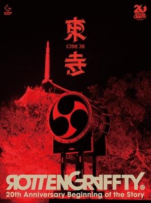 ROTTENGRAFFTY LIVE in 東寺 【完全生産限定盤】(Blu-ray)