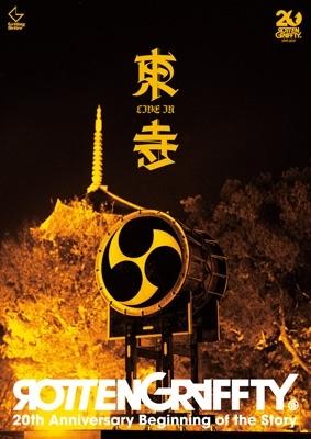 ROTTENGRAFFTY LIVE in 東寺