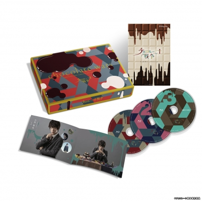 Blu-ray BOX「チョコレート戦争〜朝に道を聞かば夕べに死すとも可なり〜」