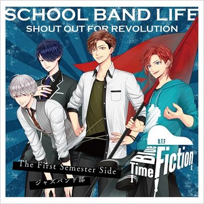 スクールバンドライフ The First Semester Side: ジャズバンド部 : / Blue Time Fiction