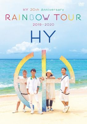 HY 20th Anniversary RAINBOW TOUR 2019-2020【初回限定盤】