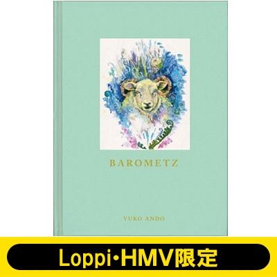 Barometz 【Loppi・HMV限定盤】