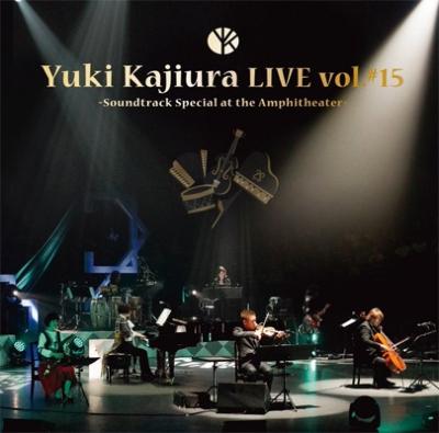 """Yuki Kajiura LIVE vol.#15""""Soundtrack Special at the Amphitheater""""2019.6.15-16 千葉・舞浜アンフィシアター"""