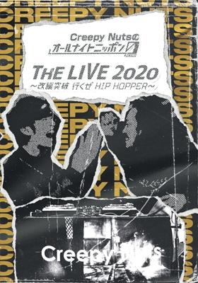 Creepy Nutsのオールナイトニッポン0『THE LIVE 2020』 〜改編突破 行くぜ HIP HOPPER〜