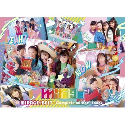 MIRAGE☆BEST 〜Complete mirage2 Songs〜【初回生産限定盤】