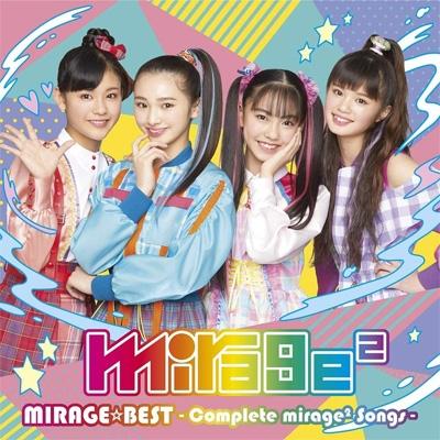MIRAGE☆BEST 〜Complete mirage2 Songs〜