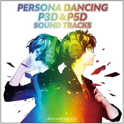 ペルソナダンシング 『P3D』&『P5D』 サウンドトラック -ADVANCED CD-