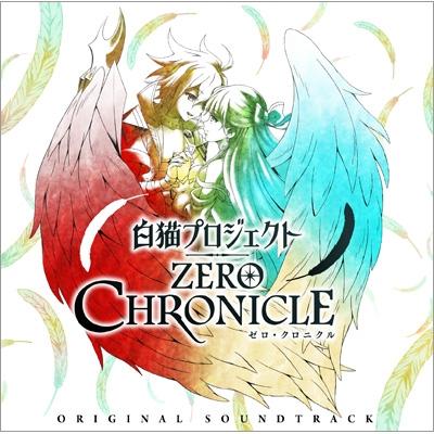 TVアニメ『白猫プロジェクト ZERO CHRONICLE』 オリジナルサウンドトラック