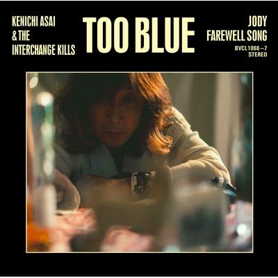 TOO BLUE【初回生産限定盤】(+DVD)