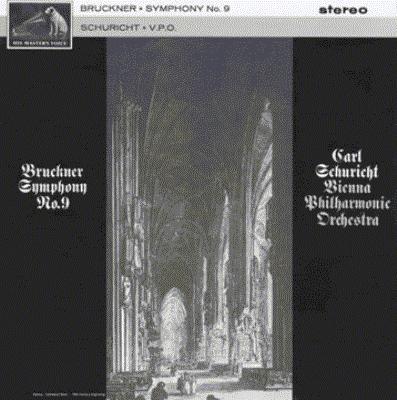 交響曲第9番 カール・シューリヒト、ウィーン・フィルハーモニー管弦楽団 (アナログレコード)