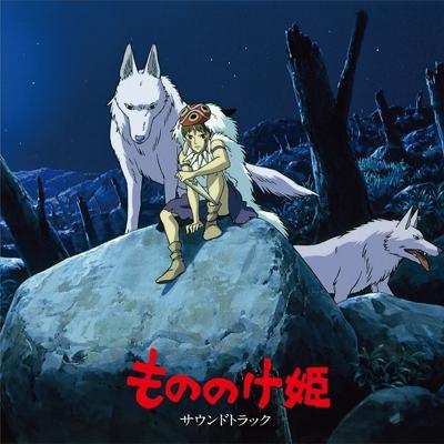 もののけ姫 サウンドトラック (2枚組アナログレコード)