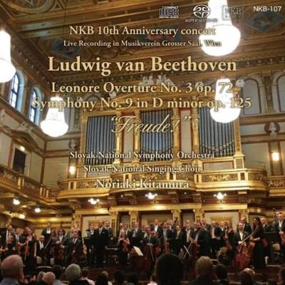 交響曲第9番『合唱』、『レオノーレ』序曲第3番 北村憲昭&スロヴァキア国立交響楽団(2SACD)