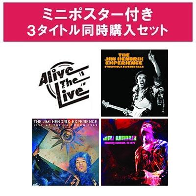 ジミ・ヘンドリックス 5/1発売Alive The Live シリーズ 【ポスター特典付き3タイトル同時購入セット】(4CD)