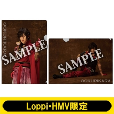 A4クリアファイル2枚セット(大倶利伽羅 / ライブver.)【Loppi・HMV限定】
