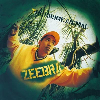 THE RHYME ANIMAL (2枚組アナログレコード)