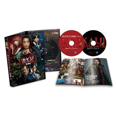 カイジ ファイナルゲーム Blu-ray 豪華版(2枚組)