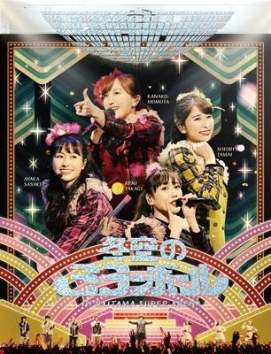 ももいろクリスマス2019 〜冬空のミラーボール〜LIVE Blu-ray