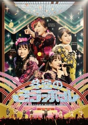 ももいろクリスマス2019 〜冬空のミラーボール〜LIVE DVD