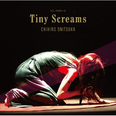 Tiny Screams