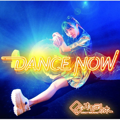 DANCE NOW <A-Type>