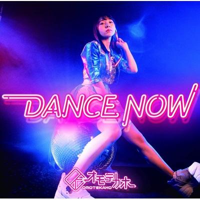 DANCE NOW <B-Type>