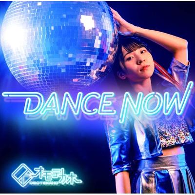 DANCE NOW <C-Type>