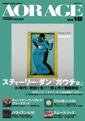 AOR AGE Vol.18 シンコー・ミュージック・ムック