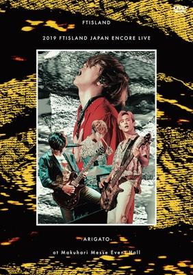 2019 FTISLAND JAPAN ENCORE LIVE -ARIGATO-at Makuhari Messe Event Hall (DVD)