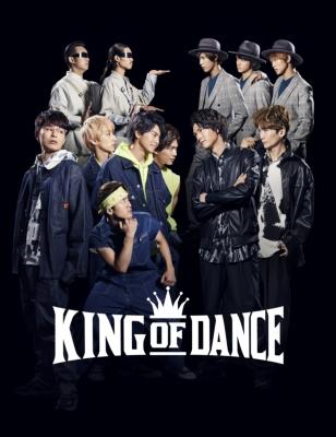 《イベントシリアル+アーカイブ配信付き/全額内金》TVドラマ『KING OF DANCE』【Blu-ray BOX】