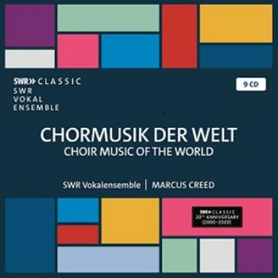 世界の合唱作品集 マルクス・クリード&シュトゥットガルト声楽アンサンブル(9CD)