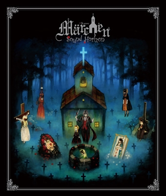 Marchen (Re:Master Production)<UHQCD>