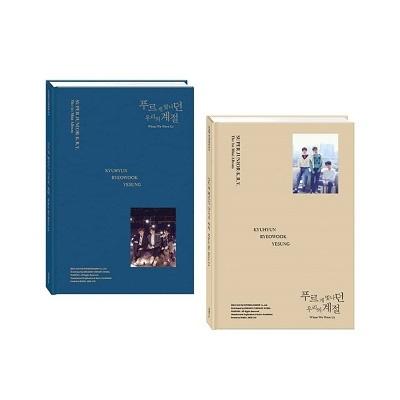 1st Mini Album: When We Were Us 青く輝いた僕たちの季節 (ランダムカバー・バージョン)