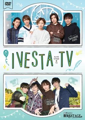 IVESTA TV