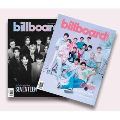 billboard KOREA Magazine Vol.3 〜SEVENTEEN特集〜【韓国語版+英語版 2冊セット】