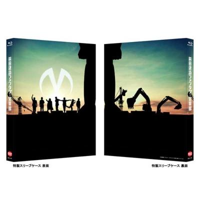 前田建設ファンタジー営業部 (特装限定版)【Blu-ray】