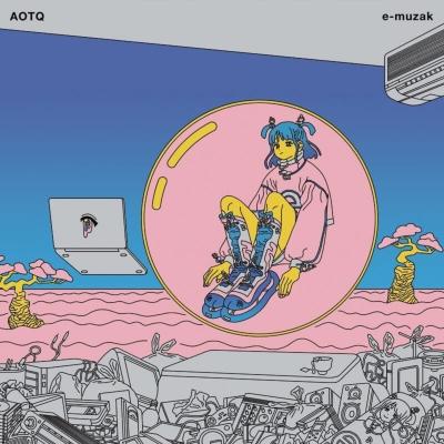 E-muzak (アナログレコード)