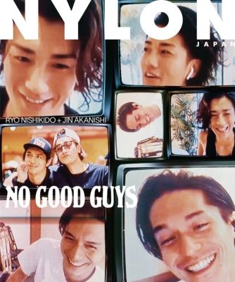 NYLON JAPAN (ナイロンジャパン)2020年 7月号 N/Aスペシャルエディション