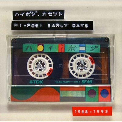ハイポジ・カセット 〜hi-posi early days 1988-1993〜