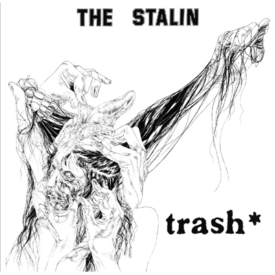 trash 【初回限定プレス】(アナログレコード)